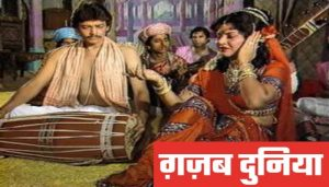 www.gajabdunia.com Who Is The Most? Vikram-Betal's Eighth Story In Hindi