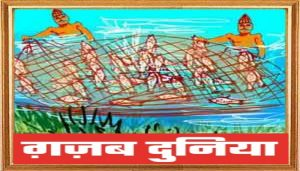 www.gajabdunia.com Tale of the Three Fishes Panchatantra Hindi Story